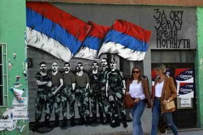 kosovska-mitrovica-grafit