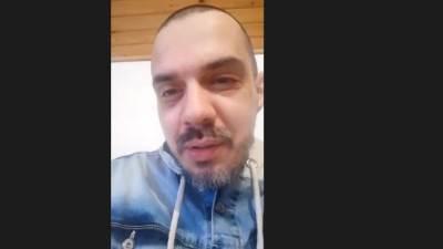 Bojan Tomović, Ammar moštrokol, amar moštrokol