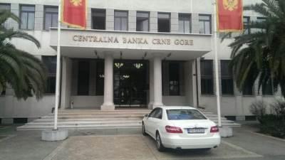 cantralna banka.jpg