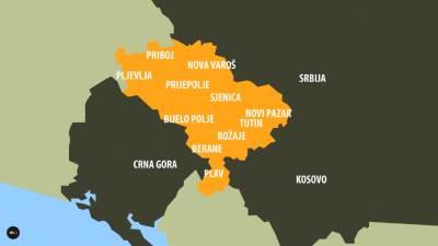 prekogranična regija sandžak