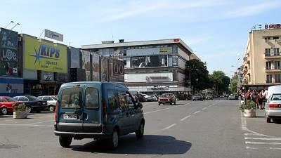 podgorica, centar grada